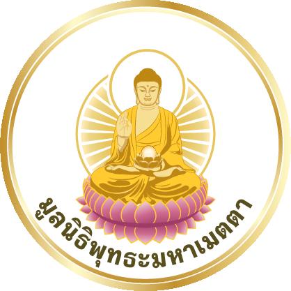 Buddhamahametta Foundation